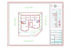 17255تصميم الصرف الصحي وتغذية المياه للمباني السكنية