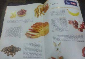 18754كتابة مقالات ومنشورات باللغتين العربية أو الإنجليزية
